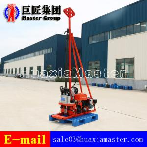 China China Supplier YQZ-30 Hydraulic Rotary Portable Diamond Rock Core Machine Drilling Rig For Sale on sale