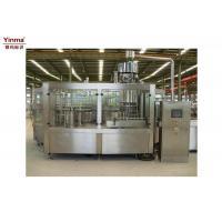China 3000 BPH Automatic Water Bottle Filling Machine 20 Liter Barrel / 5 Gallon on sale