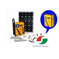 SHS series all in one solar home system