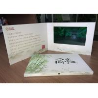 """Advertisement and promotion Use 7"""" LCD Screen advertising card video brochure card with custom printing"""