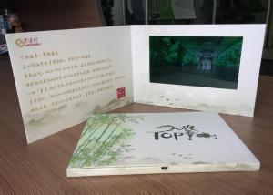 China Advertisement and promotion Use 7 LCD Screen advertising card video brochure card with custom printing on sale