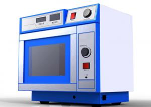 China 120°C Microwave & Ultrasonic Reactor HY-UTM Microwave Chemical Reactor on sale