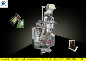 China Small Scale Food Packaging Equipment , Stainless Steel Snacks Packing Machine on sale