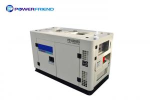 China Electric Start 10kw Air Cooled 10 Kva Generator Set Silent Easy Maintenance on sale