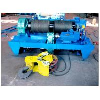 Winch Crab Electric Trolley Hoist For Heavy Industry 500 Ton