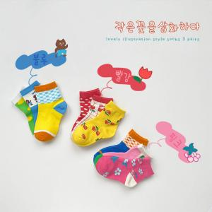 China Wholesale High Quality Socks Baby Socks Set Cute Kawaii Socks Socks With Custom Logo on sale