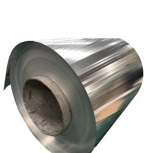 China High quality aluminum sheet / alloy aluminum coil factory direct sales, price concessions on sale