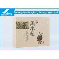 Magnetic Closure Hard Cardboard Gift Boxes , 3mm Rigid Cardboard Food Packaging