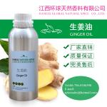 Ginger Oil,Ginger Essential Oil,Organic ginger essential oil