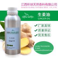 Ginger Oil,Ginger Essential Oil,Organic ginger essential oil