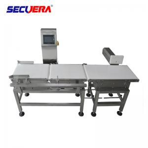 China Large LCD Display Food Processing Metal Detectors , Conveyor Type Needle Detector on sale