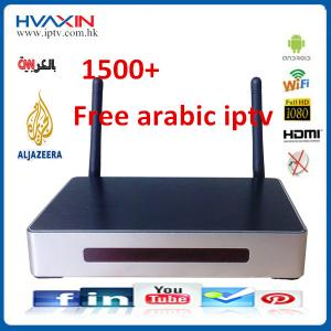 Quality No subscription Arabic iptv box with 1500+ channels from the world for sale