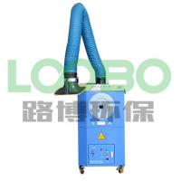 Portable Welding Fume Extraction System from Qingdao LOOBO manufacture, portable fume extractor
