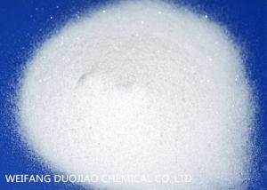 China White Powder Aminosulfonic Acid for Plastic Industry , Avoid Breathing Dust on sale