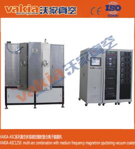 China Fine Gold Coating Machine On The Surface Of ABS , PC Plastic Products on sale