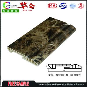 China 120mm Cheap Decorative Board 3d pvc wall panels designs floor skirting board on sale