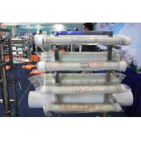 Composite Polyamid Material 4040 Ro Membrane Membrane For Ro Water Purifier
