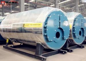 China Fire Tube Gas / Oil Steam Boiler 1 Ton Automatic Operating WNS 2-1.25- Y on sale