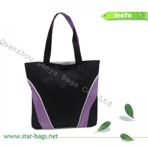 China Promotional 600D/PVC Handbag/ shopping bag on sale