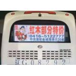 China Advertisement P5 bus stop screen for Mobile Bus Ads , Black Cabinet color wholesale