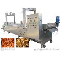 Fried Peanut Pork Skin Automatic Fryer Machine , 0-300℃ Henan GELGOOG Machinery