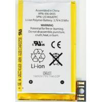 3GS battery IPHONE MOBILE PHONE BATTERIES LI-POLYMER,Li-Aluminium battery 500-1100mAh PHONE CELL BATTERIES