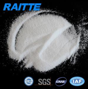 China Dry Powder Type Paper Making Chemicals Paper Retention Agent Polyacrylamide on sale