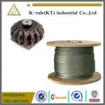 円形の反振動台紙/ワイヤー ロープのアイソレーター