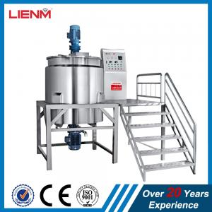 China Constant temperature wax , shampoo, gel, liquid soap mixing machine, homogenizer, blending tank on sale