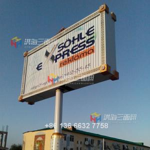 China bus stop advertising rotating prisma trivision billboard on sale