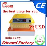 China Newest design Cheap chicken eggs incubator In Stock With 99% hatching Rate with CE approved wholesale