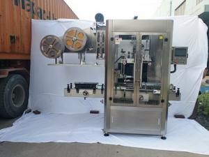China Double Head High Speed Sleeve Labeling Machine 304 Stainless Steel on sale