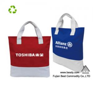 China China cheap price wholesale reusable shopping bags on sale
