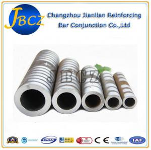 Quality Excellent Tensile Threadless Mechanical Rebar Coupling Sleeve Repiad Mechanical for sale