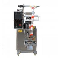 3/4 Sides Seal Coffee Packaging Machine , 220V Automatic Pouch Packing Machine
