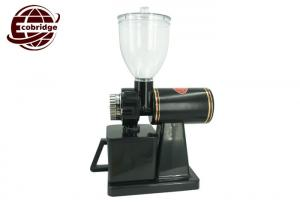 China Moter 2700rpm Automatic Home Coffee Machines Electric Grinder 250g Red Black on sale