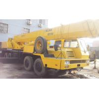 XCMG Lorry Mounted Second Hand Truck Cranes Year 2009 With 3 Years Warranty