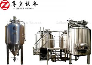 China 7BBL Direct Fire Craft Brewing Systems Has Been Shipped To United States Brew House on sale