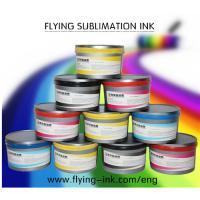 2018 best sales offset sublimation ink for offset machine,CMYK sublimation offset printing ink