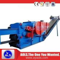 paper pulp used industrial wood chips production machine
