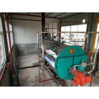 Yinchen Brand Boiler Manufacture Industrial Steam Boiler For Feed Mill