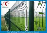 200*50mm Welded Wire Mesh Fence Panels , Galvanized Wire Mesh Fence