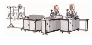 China Full automatic N95 surgical face mask making machine with CE certificate, 35-40ppm on sale