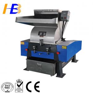 China Single Shaft Plastic Recycling Crusher , Plastic Water Bottle Crusher For Recycling Line on sale