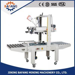 China FXJ-6050 Semi automatic Carton Sealer with printer on sale