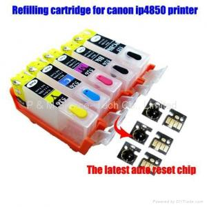 China Refillable ink cartridge with auto reset chip for the latest canon printer on sale