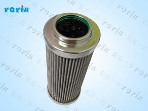 China Filter element JCAJ 009 by Dongfang yoyik on sale