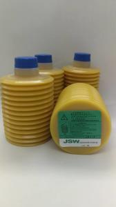 China Wholesale original smt grease LUBE JS1-7 grease for smt pick and place machine Wholesale original smt grease LUBE JS1-7 on sale