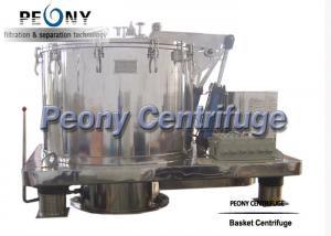 Quality Descarga industrial de la parte inferior de la centrifugadora de PPSBD del for sale