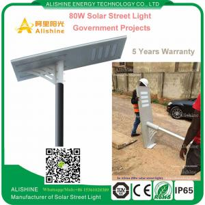 China Government Projects Waterproof Solar LED Street Light 80W Price on sale